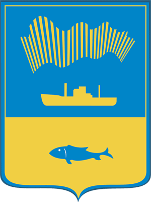 гербы городов мурманской области